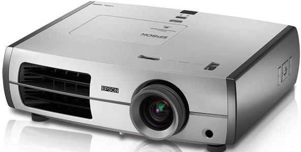 Top 10 Best LCD Projectors